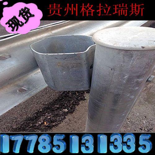贵州龙里喷塑双波护栏 高速防撞护栏板 公路三波形梁护栏