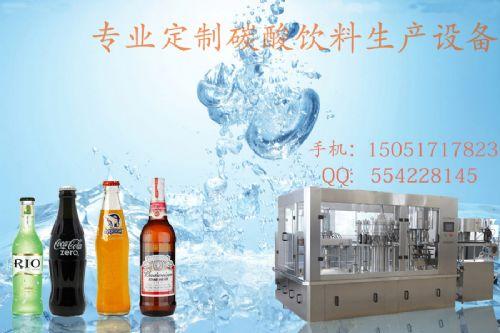 玻璃瓶饮料灌装机