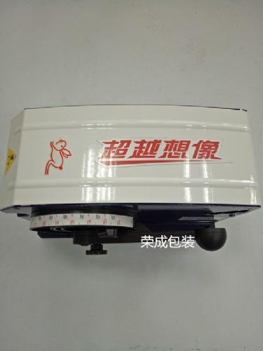 台湾F1湿水纸机厂家
