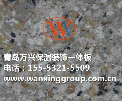 山东济南保温装饰一体板|保温装饰一体板|一体化保温装饰复合板