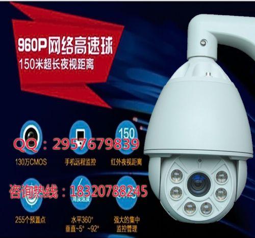 4G无线高速球机 4G全网通摄像机 4G网络监控摄像头