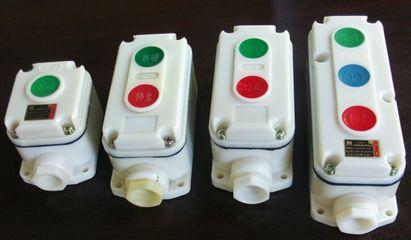 LA5821防爆控制按钮