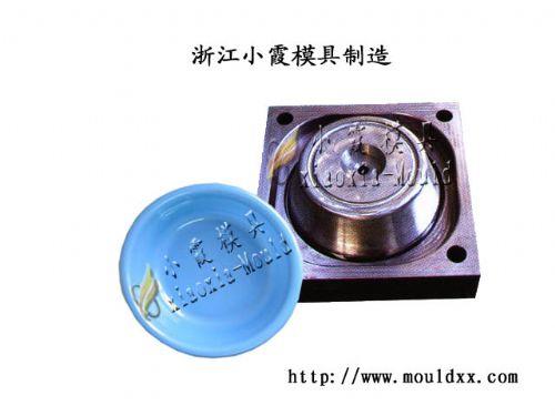 台州透明盆塑料模具报价