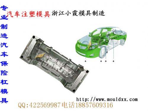 黄岩注塑电动四轮汽车模具制造