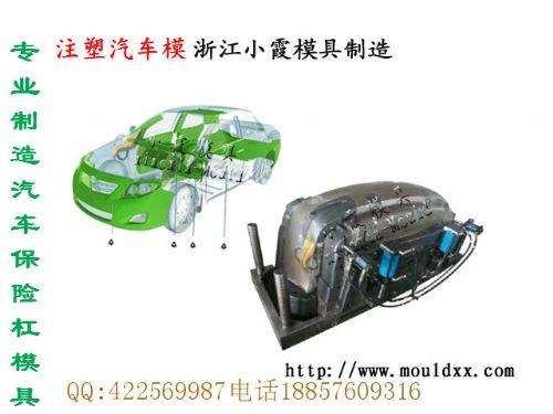 黄岩电动四轮轿车塑胶模具制造