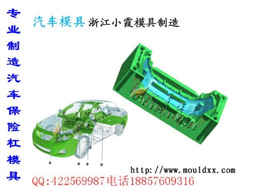 供应电动三轮轿车注塑模具公司