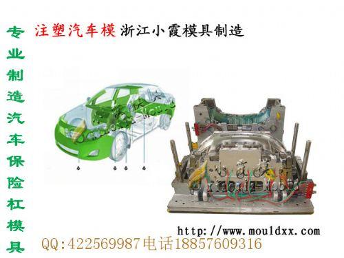 黄岩电动注射四轮车模具价格