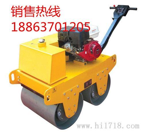 五一大促JYCB-S635全液压手扶式双钢轮压路机