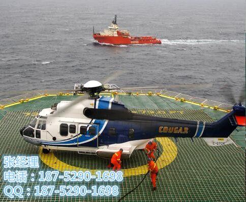 直升机平台防滑网,又叫飞机降落网