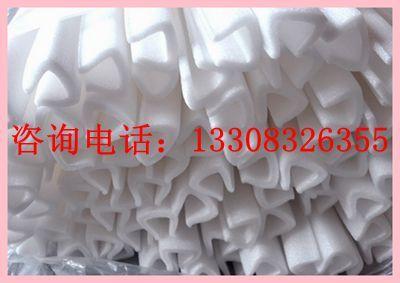 重庆EPE珍珠棉成型异型材生产厂家