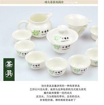 清神阁 景德镇 陶瓷 功夫茶具 盖碗 三才杯