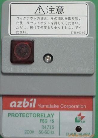 山武R4715B220,R4715B1011-1点火程序控制器