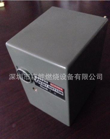 韩国美都MD202U 奥林佩亚燃烧器专用控制器