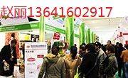 2016上海进口食品展-6月14日召开