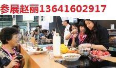 2016家居用品展览会中国上海时尚家居展_9月相约浦东!