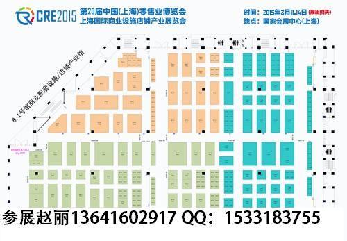 2017商业设施展 上海3月超市用品展