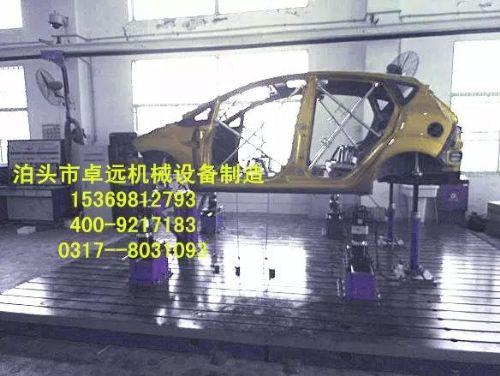 泊头焊接平台的厂家 铸铁平板价格