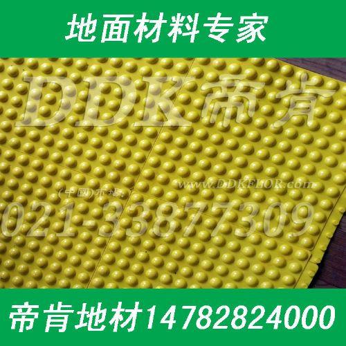 黄色PVC防滑塑胶地毯,可卷起防滑PVC塑胶卷材