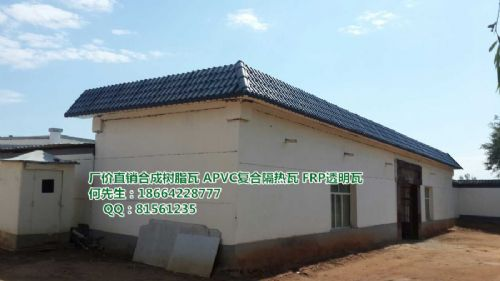 厂家直供别墅琉璃瓦,湖南株洲耐候树脂瓦安装