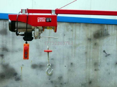 包邮微型电动葫芦家用1吨提升机220V0.5吨连体小吊机带跑车装
