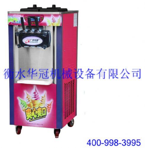 华美甜筒机_冰激凌机_冰淇淋机