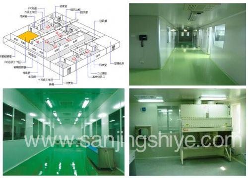 HISELAB品牌专业实验室净化室设计施工-深圳三经实业