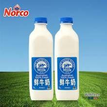 羊奶粉进口北京报关报检 奶粉进口清关流程