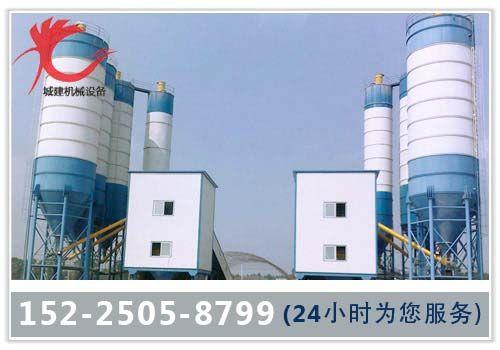 安徽亳州90混凝土生产线,时产90方搅拌站技术参数