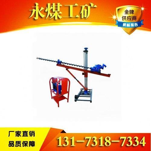 ZQJC-180/3.0S气动架柱式钻机