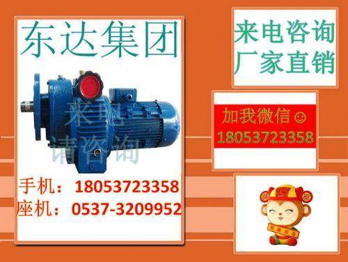 k3给煤机配件减速机规格尺寸