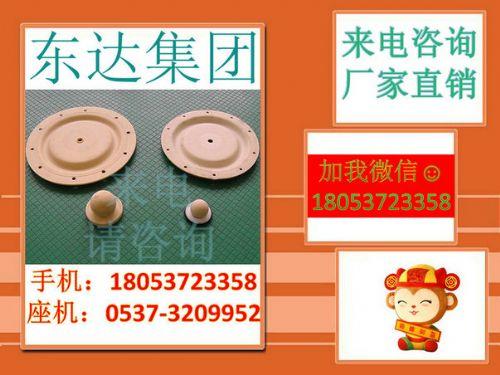 供应气动隔膜泵用球规格尺寸
