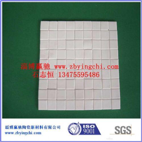 厂家供应高铝衬片耐磨陶瓷衬片氧化铝马赛克