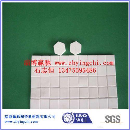 供应无锡耐磨陶瓷片