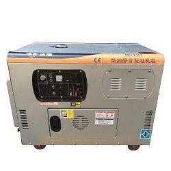 8千瓦静音柴油发电机