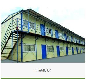 东莞钢结构厂房-深圳钢结构厂房
