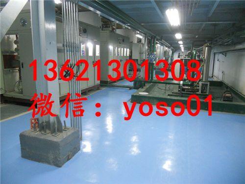 芭蕾舞蹈地板/北京儿童地板/北京PVC塑胶地板