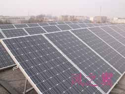 青岛风之翼家庭太阳能光伏发电系统2000W