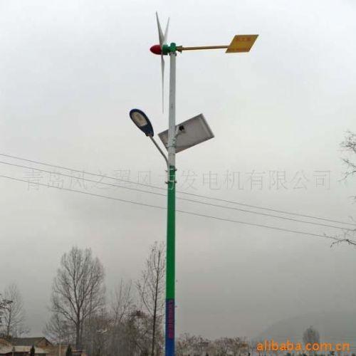 青岛风力发电机组风光互补路灯
