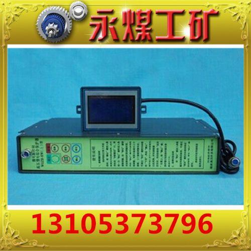 活动促销WGZB-HWE微电脑控制高压馈电综合保护器原装现货