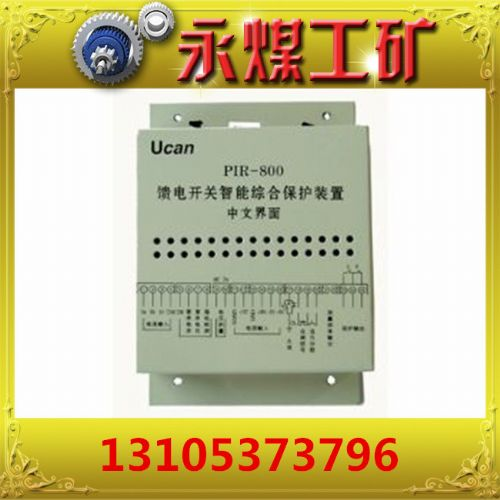 活动促销PIR-800馈电开关智能综合保护器原装现货