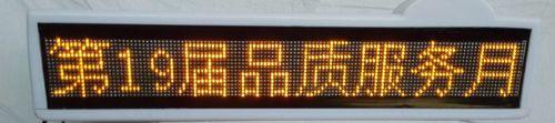 LED出租车广告显示屏