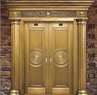 供应高质量别墅铜门