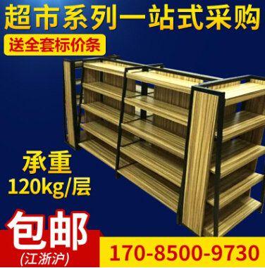 置物架铝合金货架