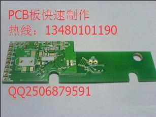 深圳专业的铝基板打样