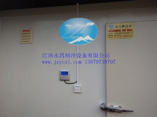 冷冻冷库、速冻冷库 水产品速冻库列 食品冷库