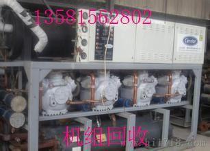 北京回收溴化锂空调机组报价