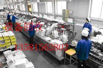 北京印刷厂处理工厂设备回收报价