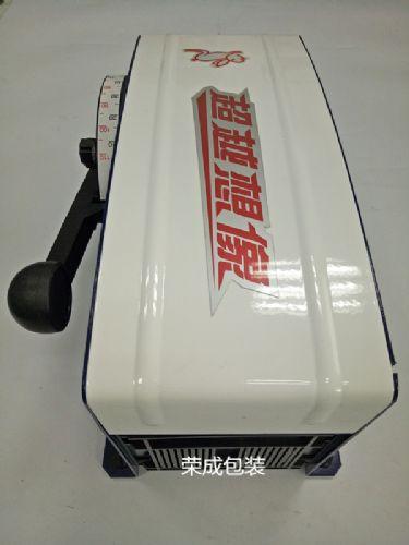 台湾F1湿水纸机红兔牌