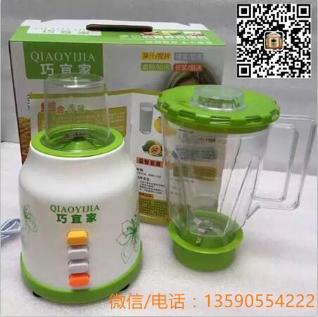 跑江湖料理机/佛山厂家批发舞台车料理机地摊搅拌机