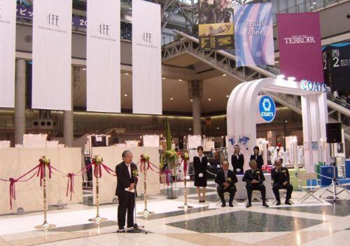 2017日本IFF服装展